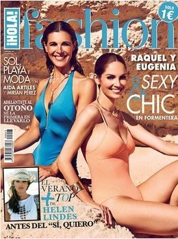 revista_hola_fashion_maramz